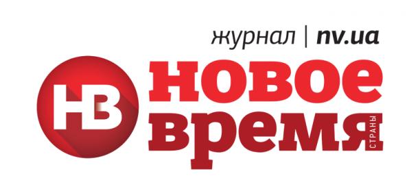 """Résultat de recherche d'images pour """"novoye vremya ukraine"""""""