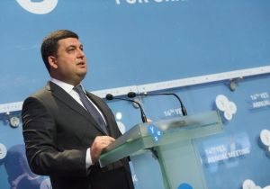 Ukraine urgently needs judicial tools to prosecute corrupt officials – Volodymyr Groysman