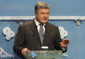Ukraine is heading towards a full EU and NATO membership – Petro Poroshenko