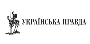 "The internet publication ""Ukrayinska Pravda"""