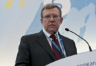 Alexei Kudrin: International Financial Institutions to Prevent from New Global Economy Risks