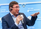 Ukraine should launch judiciary reform by suspending all current judges – Lutsenko