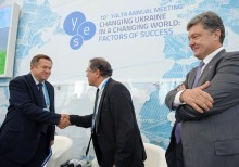 Second day of the 10th Yalta Annual Meeting of YES, sessions 4 - 7