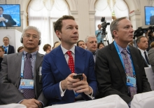 First day of the 10th Yalta Annual Meeting of YES, sessions 1 - 3
