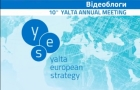 YES 2013 Videoblog: The scale of 10th Yalta Annual Meeting